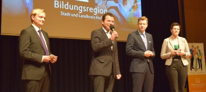 Stadt und Landkreis Hof machen sich auf den Weg zur Bildungsregion